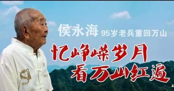 八一颂  一一献给英勇的中国人民解放军
