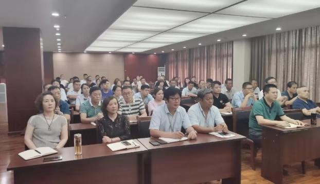 山东银田集团开展提升员工职业素质专题培训