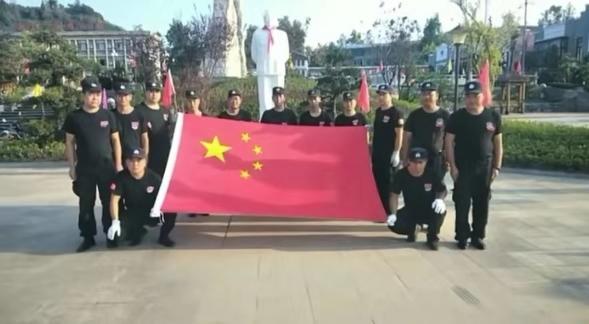 朱砂古镇建国70周年华诞国庆节当日开门红